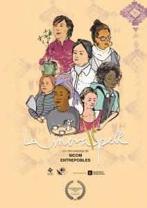"""Barcelona: Projecció """"La Meva Pell"""" Jornades Conviure en la Diversitat @ Casal de Barri de Trinitat Nova – SomLaPera"""